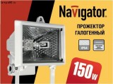 Светильник Navigator 94 600 NFL-FH1-150-R7s/WH